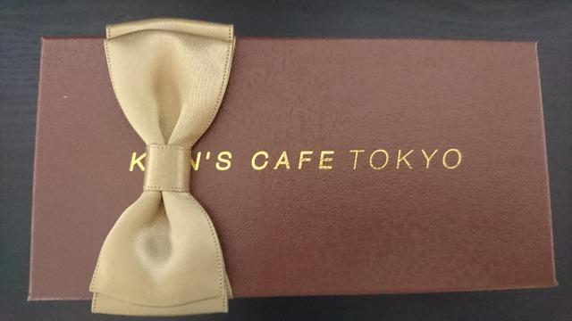 ケンズカフェのガトーショコラの通販でのお取り寄せ