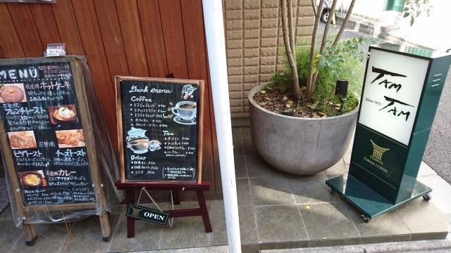 石釜ベイクブレッド茶房タムタムの行列の待ち時間