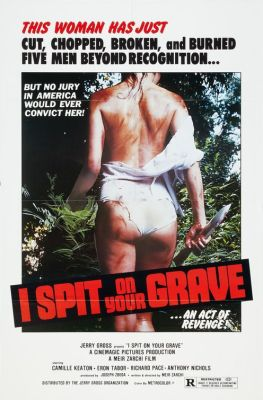 i-spit-on-your-grave-1978-movie-poster