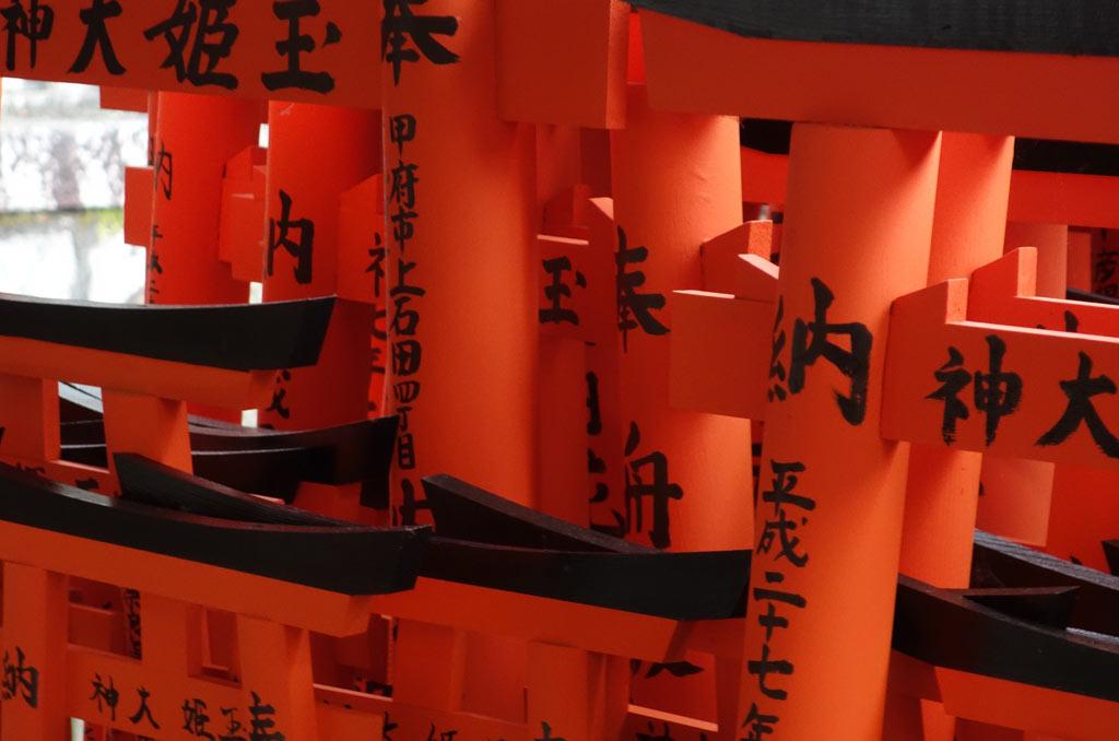 guide du voyageur le japon