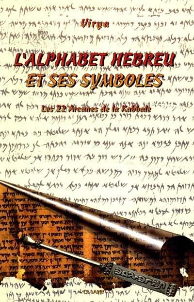 alphabet-hebreu-kabbale-virya-lahy