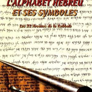 L'alphabet hébreu et ses symboles – Virya / Lahy