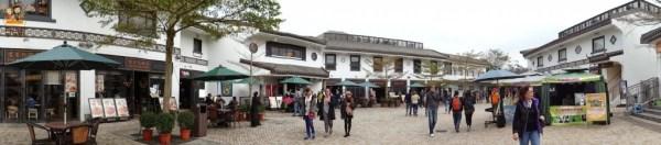 Ngong Ping Village (1)