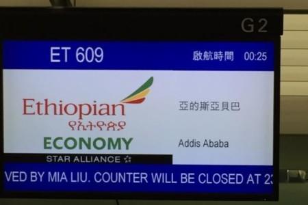 Voando para a Ásia pela Ethiopian Airlines: a companhia aérea da Etiópia