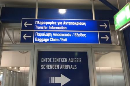 Grécia: do aeroporto de Atenas ao centro