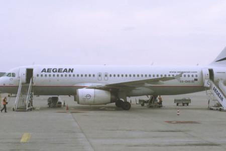 Como é voar pela companhia grega Aegean