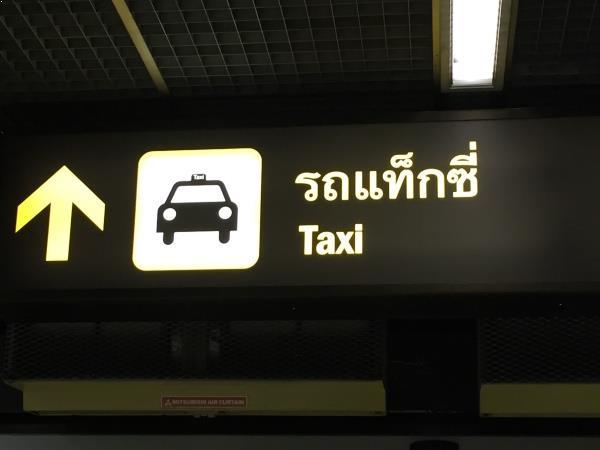Assim é fácil entender tailandês, né?