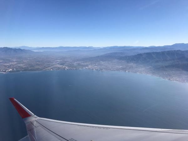 Sobrevoando Puerto Vallarta