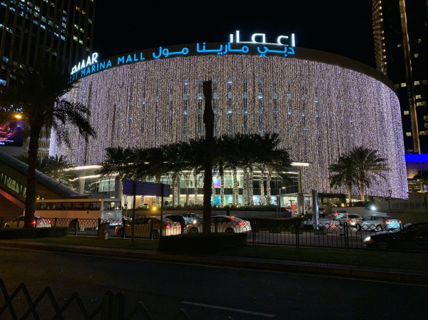 Dubai Marina Mall de noite