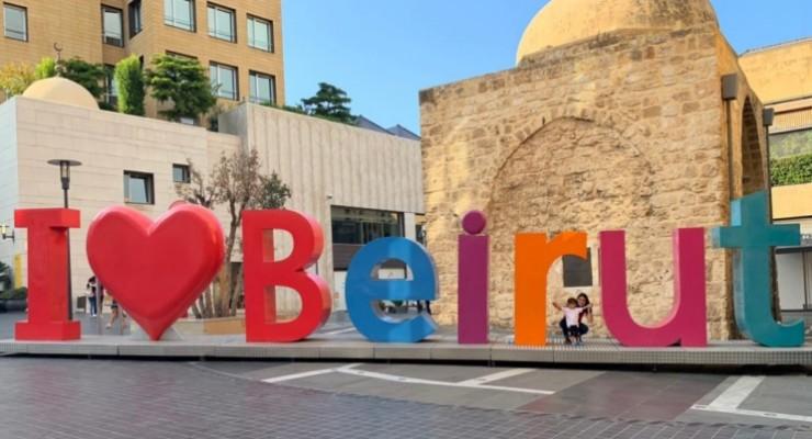 Diário de viagem: Líbano e Jordânia