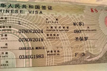 Visto para a China: como tirar?