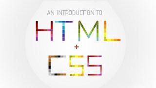ওয়েব ডিজাইনে হাতে খড়ি পর্ব-১৬ (CSS Introduction)
