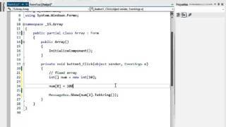 C# প্রোগ্রামিং টিউটো পর্ব-১৫ (Array)