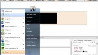 রেস্পনসিভ ওয়েব ডিজাইন টিউটো পর্ব-০৫ (Responsive Design Basic   Part 1)