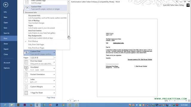 মাইক্রোসফট ওয়ার্ড ২০১৩ পর্ব-০৭ (Print settings)