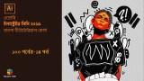 ইলাস্ট্রেটর সিসি ২০১৯ বাংলা টিউটোরিয়াল পর্ব-১৪ (Factory icon project 03)