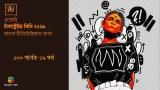 ইলাস্ট্রেটর সিসি ২০১৯ বাংলা টিউটোরিয়াল পর্ব-১২ (Factory icon project 01)