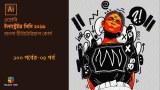 ইলাস্ট্রেটর সিসি ২০১৯ বাংলা টিউটোরিয়াল পর্ব-০৫ (Artboard tool)