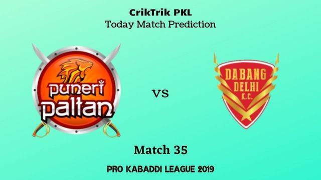 pune vs delhi match35 - Puneri Paltan vs Dabang Delhi Today Match Prediction - PKL 2019