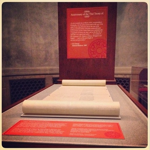 The treaty scroll on display in the Rotunda of the National Archives Building.
