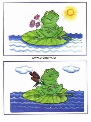 Найди отличия картинки скачать и распечатать Бесплатно