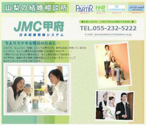 JMC甲府