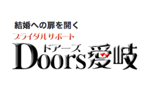 Doors愛岐