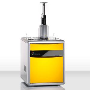 elementar-trace-SN-cube-schwefel-stickstoff-analysator