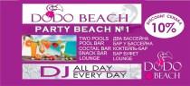 Промочек Dodo Beach