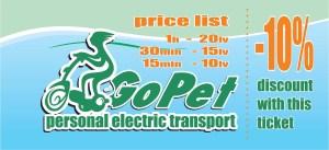 Промочек GoPet Personal Electric Transport
