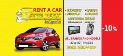 Промочек Easyrent Bulgaria - Rent a Car