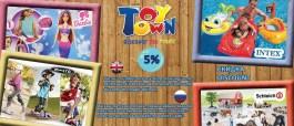 Промочек Toy Town