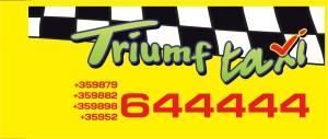 Промочек Triumf Taxi