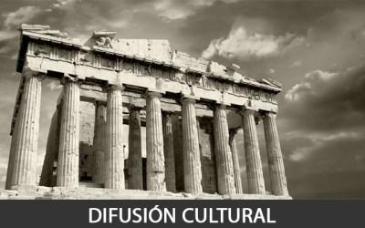 Qué es la Difusión Cultural