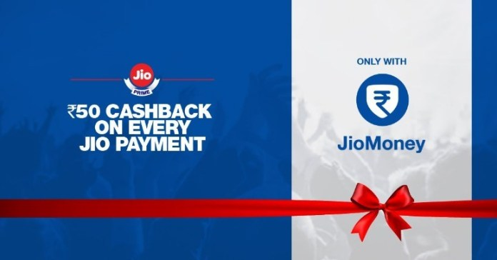 Jio Money Wallet Offers