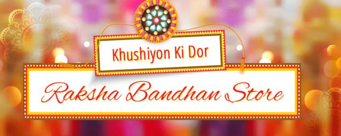 Shopclues Raksha Bandhan Offers