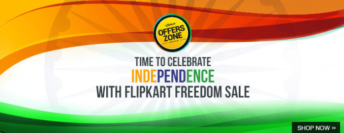 71st Independence Day Offers: Deals