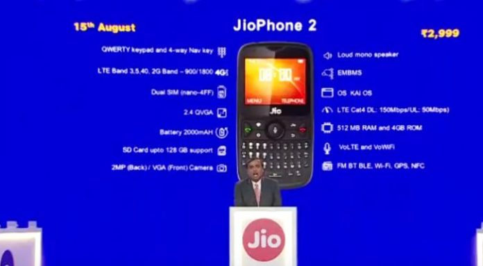 JioPhone Monsoon Hungama Offer at Rs 501 Only