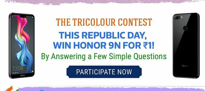 Flipkart The TriColour Contest Answers - Win Honor 9N in Just Rs.1