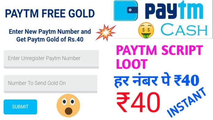 Paytm Lootscript 2021 – Get Gold Worth Rs 40 Free (October)