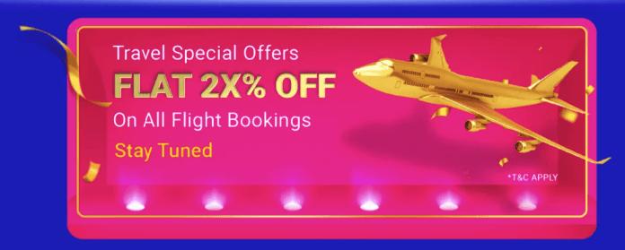 Flipkart BBD travel offer