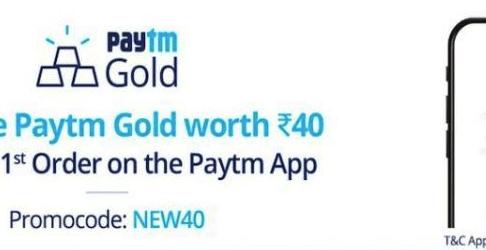 Paytm Lootscript 2021 - Get Paytm Cash for Free