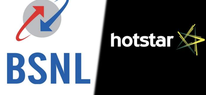BSNL broadband Free Hotstar Offer