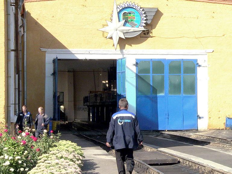 про Морозовск, Локомотивное депо, железная дорога