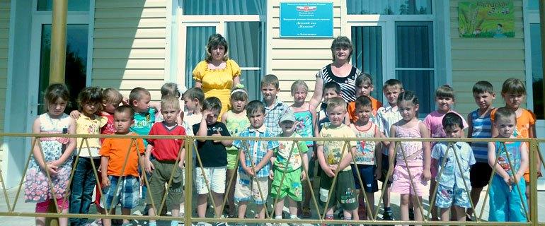 Морозовский район, хутор Александров, детский сад Колосок