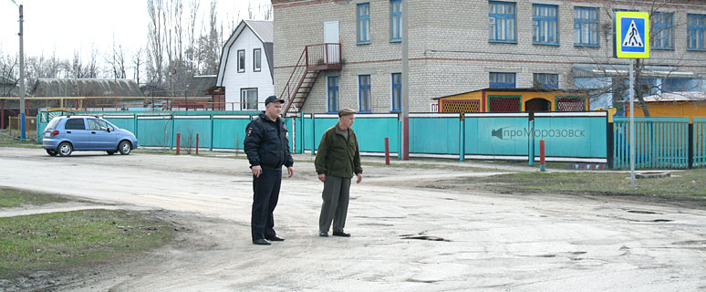 Дороги Морозовска Ростовская область