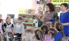 Морозовская детская библиотека, Ростовская область
