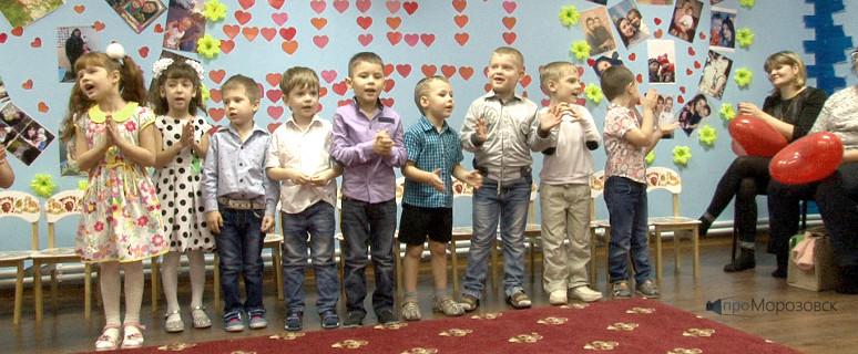 детский сад хутора Морозов