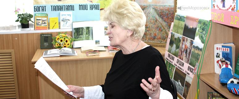 Таланты Морозовского района