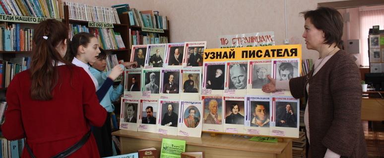 Акция в Морозовской библиотеке